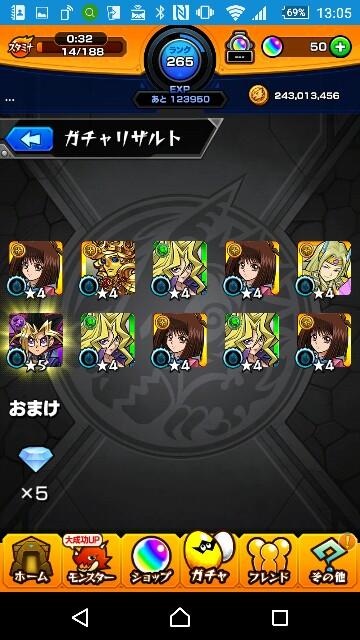 f:id:osozakiraichiblog:20190215140353j:image