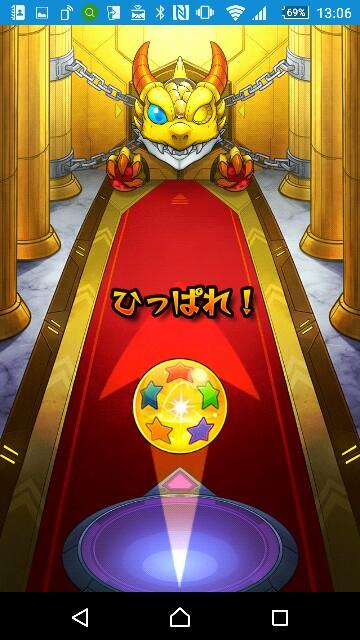 f:id:osozakiraichiblog:20190215141605j:image