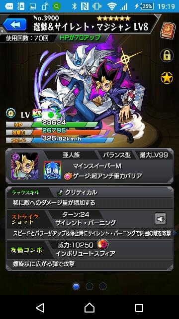 f:id:osozakiraichiblog:20190217203828j:image
