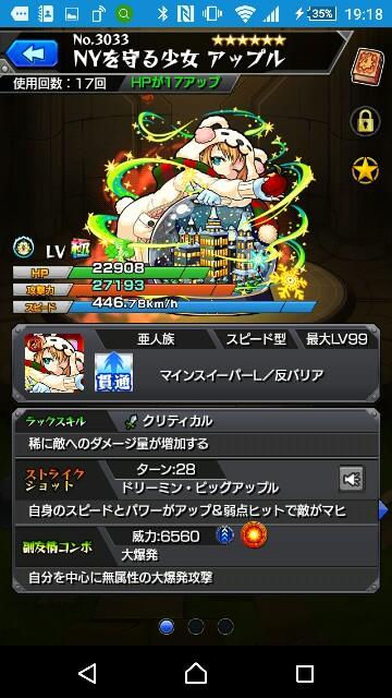 f:id:osozakiraichiblog:20190217204940j:image