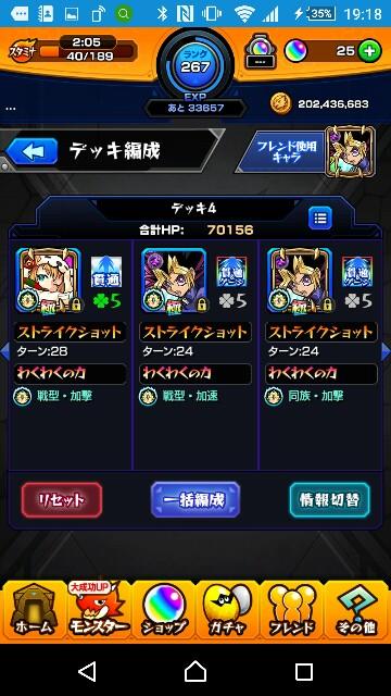 f:id:osozakiraichiblog:20190217205515j:image
