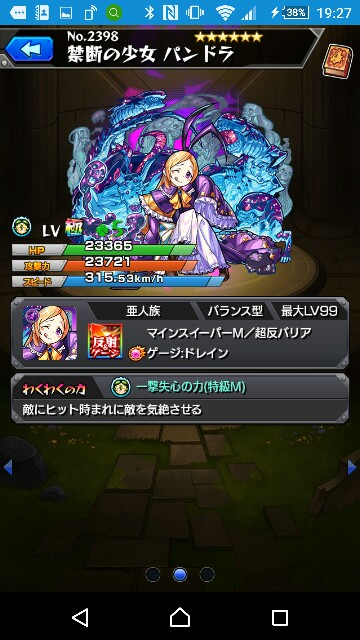 f:id:osozakiraichiblog:20190217214617j:image