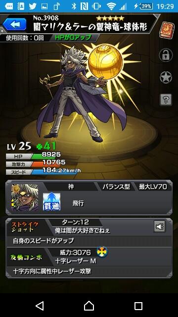 f:id:osozakiraichiblog:20190217222718j:image