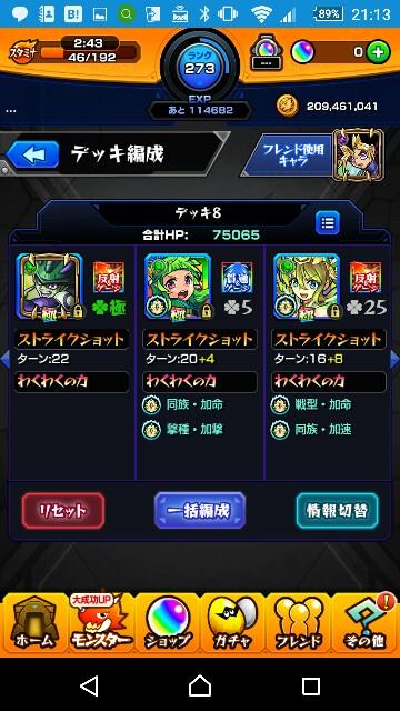 f:id:osozakiraichiblog:20190301203606j:image