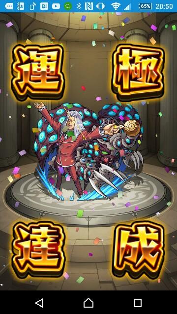 f:id:osozakiraichiblog:20190301204231j:image