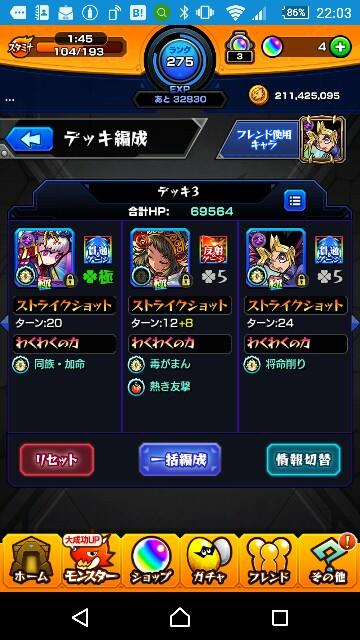 f:id:osozakiraichiblog:20190301221230j:image