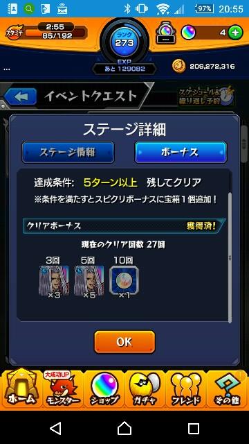 f:id:osozakiraichiblog:20190301223019j:image