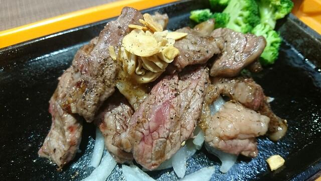 f:id:osozakiraichiblog:20190326113053j:image