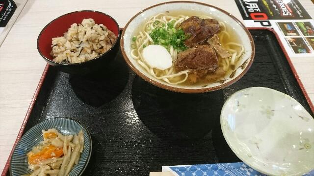 f:id:osozakiraichiblog:20190417230101j:image
