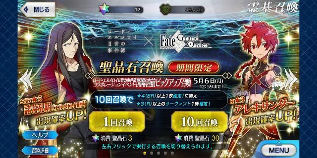 f:id:osozakiraichiblog:20190423193208j:image