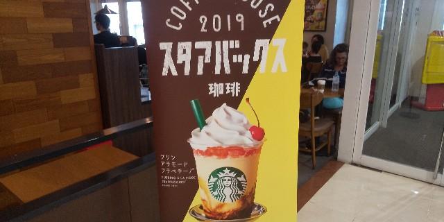 f:id:osozakiraichiblog:20190515120421j:image