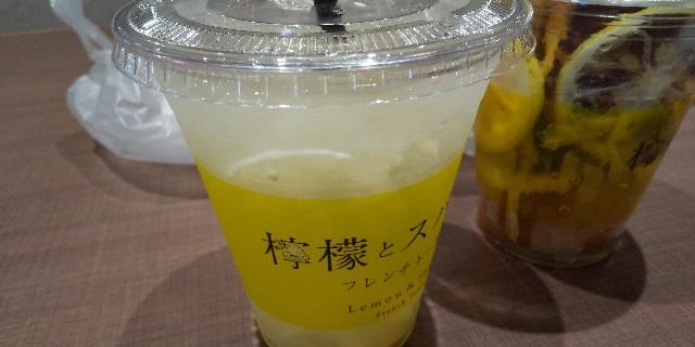 f:id:osozakiraichiblog:20190515155420j:image