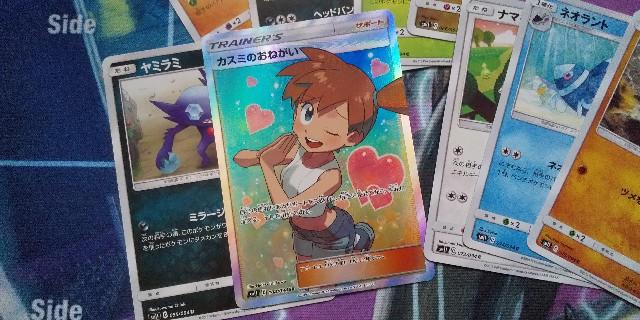 f:id:osozakiraichiblog:20190601062843j:image