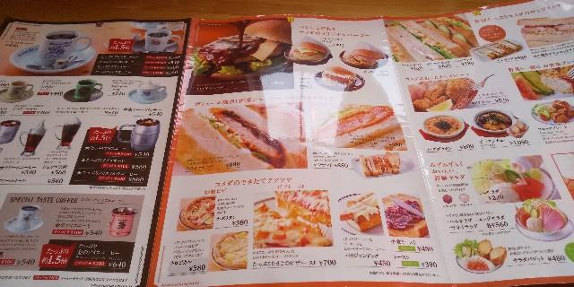 f:id:osozakiraichiblog:20190602131151j:image