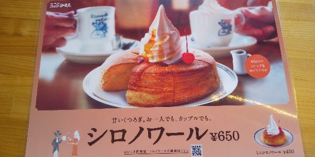 f:id:osozakiraichiblog:20190602204124j:image