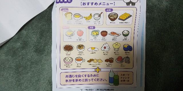 f:id:osozakiraichiblog:20190607202001j:image