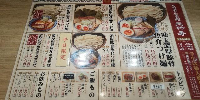 f:id:osozakiraichiblog:20190621154221j:image