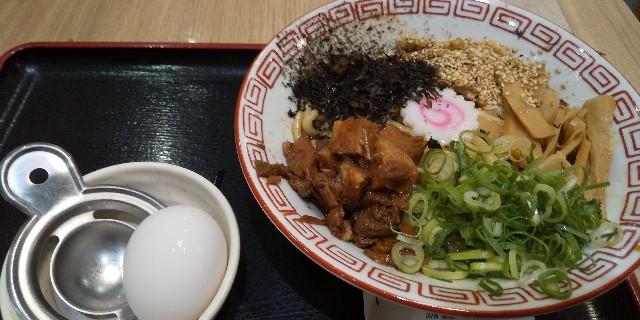 f:id:osozakiraichiblog:20190621165530j:image