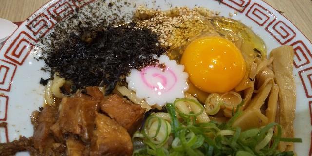 f:id:osozakiraichiblog:20190621170601j:image