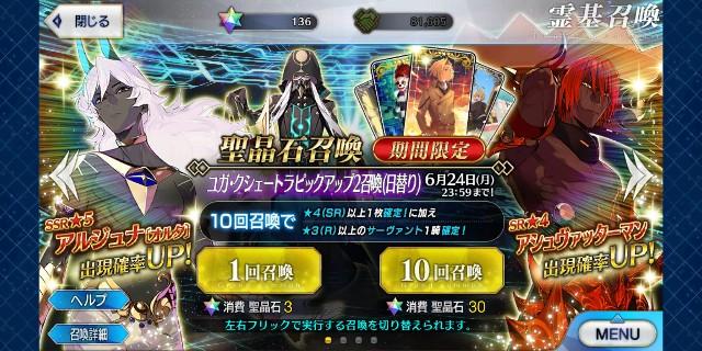 f:id:osozakiraichiblog:20190623071129j:image