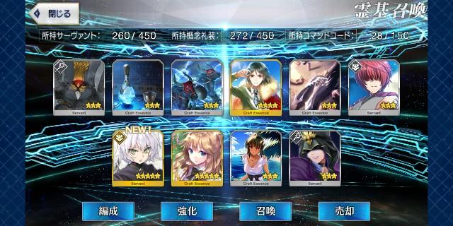 f:id:osozakiraichiblog:20190623073052j:image