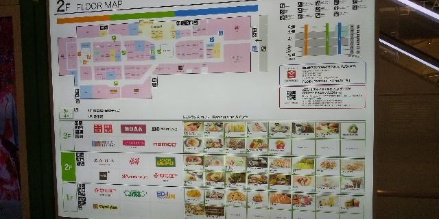 f:id:osozakiraichiblog:20190702133605j:image