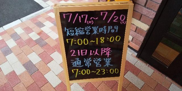 f:id:osozakiraichiblog:20190719163154j:image