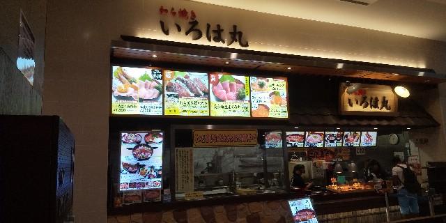 f:id:osozakiraichiblog:20190724143042j:image