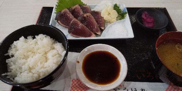 f:id:osozakiraichiblog:20190724152204j:image