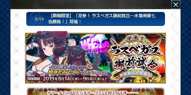 f:id:osozakiraichiblog:20190815174332j:image