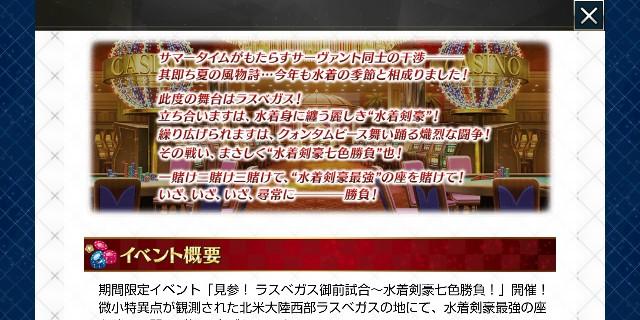 f:id:osozakiraichiblog:20190815174453j:image