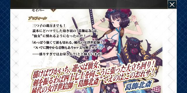 f:id:osozakiraichiblog:20190815175106j:image