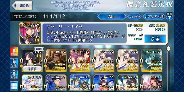 f:id:osozakiraichiblog:20190820223043j:image
