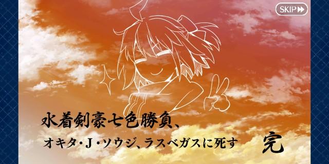 f:id:osozakiraichiblog:20190821062026j:image