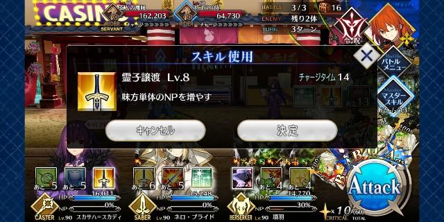 f:id:osozakiraichiblog:20190821072403j:image