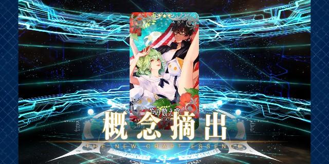 f:id:osozakiraichiblog:20190822165753j:image