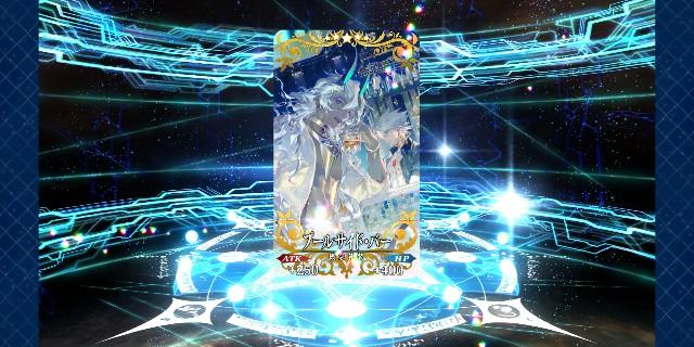 f:id:osozakiraichiblog:20190822171555j:image