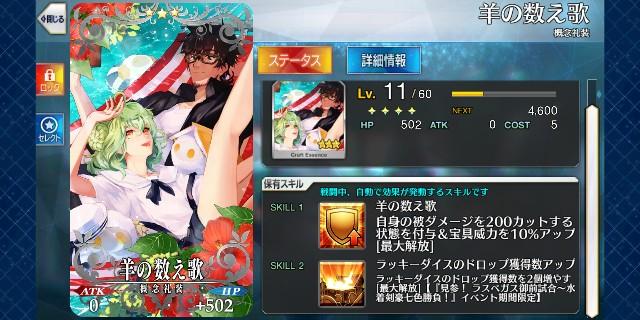 f:id:osozakiraichiblog:20190822172926j:image
