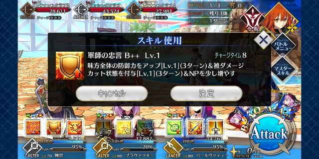 f:id:osozakiraichiblog:20190822175234j:image