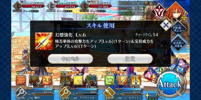 f:id:osozakiraichiblog:20190822175501j:image
