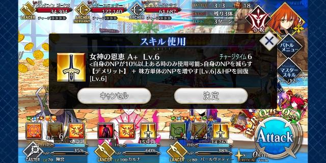 f:id:osozakiraichiblog:20190822181321j:image