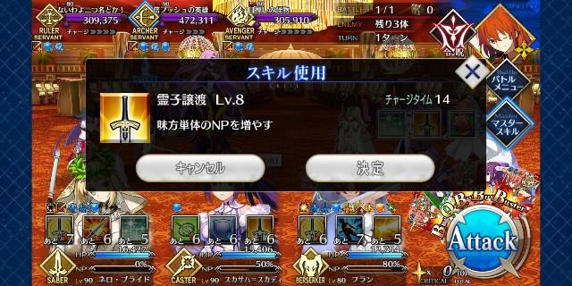 f:id:osozakiraichiblog:20190827163901j:image