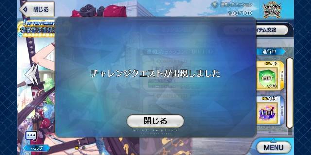 f:id:osozakiraichiblog:20190827173222j:image