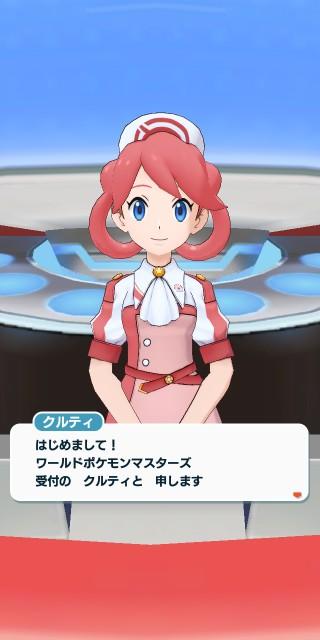f:id:osozakiraichiblog:20190829194435j:image