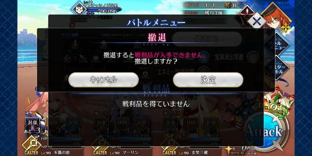 f:id:osozakiraichiblog:20190901162600j:image