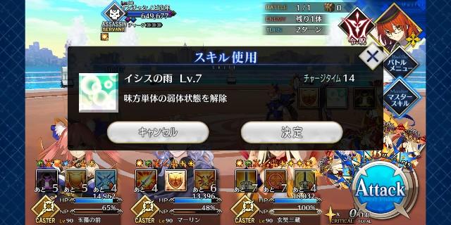 f:id:osozakiraichiblog:20190901163417j:image