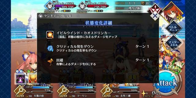 f:id:osozakiraichiblog:20190901164133j:image