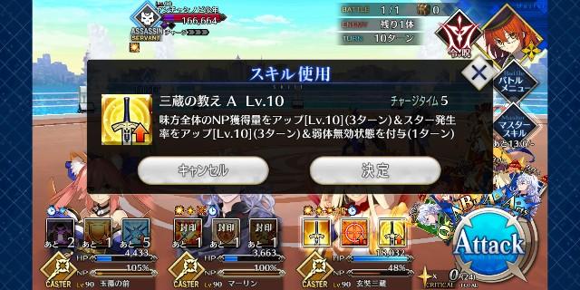 f:id:osozakiraichiblog:20190901165029j:image