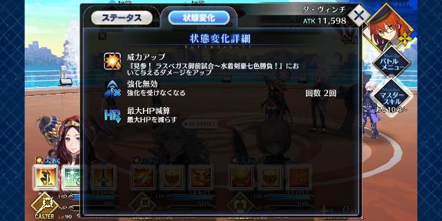 f:id:osozakiraichiblog:20190901165856j:image