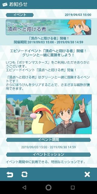 f:id:osozakiraichiblog:20190905124525j:image
